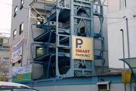 Modern car parks
